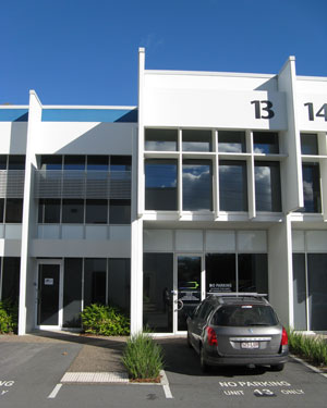 New Medical Australia, supplier of medical devices in Australia and New Zealand in Brisbane Australia